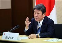 <独自>茂木外相、サウジ訪問へ G20サミットに向け連携確認