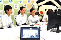 栃木の中学生がハンガリー代表選手とオンライン交流
