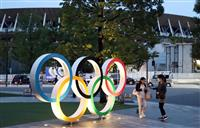 東京五輪組織委とIOC、52項目簡素化で合意