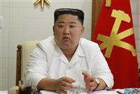 金正恩氏が韓国公務員射殺で謝罪