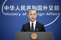 中国反発「台湾のたくらみは徒労に終わる」