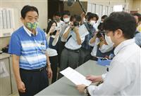 河村名古屋市長、大村愛知知事の辞職請願を提出 芸術祭めぐり