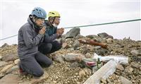 御嶽山で遺族ら登山 27日で噴火6年