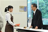 菅首相が福島の中高生とグータッチ 「復興再生担う人材」に期待感