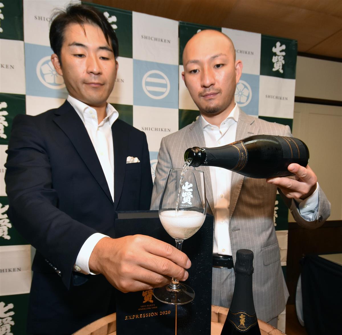 【酒の蔵探訪】山梨銘醸(山梨県北杜市)スパークリング日本酒で…