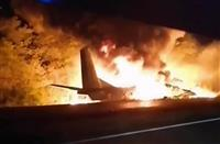 ウクライナ空軍輸送機墜落で25人死亡
