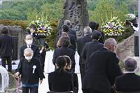 亡き人しのび、静かに祈り 御嶽山噴火6年、追悼式 新型コロナで規模縮小