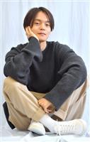 【TVクリップ】窪田正孝「ぎすぎすした心に届けたい」
