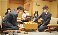 囲碁新人王戦は関三段勝ち最終局へ