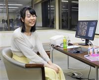 上野女流本因坊、世界最強の韓国棋士撃破 栄養補給「バナナはすごい」