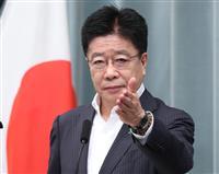 政府、台湾に「申し入れ」 尖閣での海保巡視船と漁船接触で