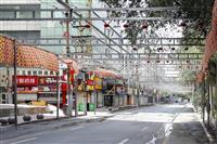 中国の弾圧に世界一斉抗議 国慶節の来月1日、国会内でも開催