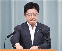 加藤官房長官、対露外交は前内閣の方針継承「粘り強く取り組む」