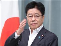 加藤官房長官、コロナ対応「G20主導すべき」