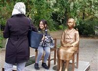 ベルリンに慰安婦像設置 韓国系団体が推進、正義連が製作費支援