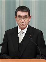 はんこ行政廃止に理解要請 河野氏、業界幹部と面会