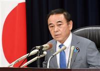 【新閣僚にきく】坂本哲志・地方創生担当相「少子化対策と地方創生つなげる」