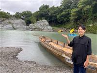 【移住のミカタ】埼玉県長瀞町 都会と田舎のいいとこどり