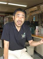 青森と屋久島の交流29年 日本列島中学生交換ホームステイ浪岡の会 杉木顕裕会長(62)