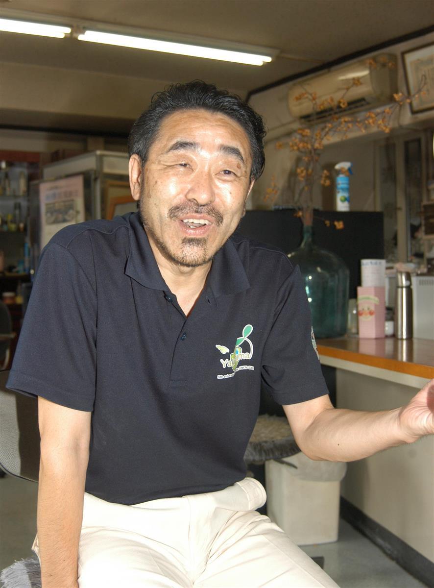 青森と屋久島の交流29年 日本列島中学生交換ホームステイ浪岡…