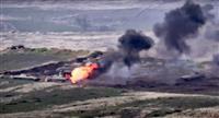 アゼルバイジャンとアルメニア、戒厳令導入 大規模戦闘で死傷多数