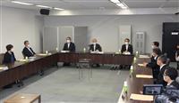 関電、取締役会を福井で初開催 榊原会長「実効性高いガバナンスに」