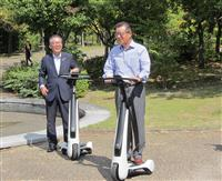 「大阪万博も快適に」 歩行領域EV試乗会で大阪市長