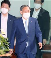 北方領土問題で菅首相「次世代に先送りせず終止符打ちたい」日露電話首脳会談