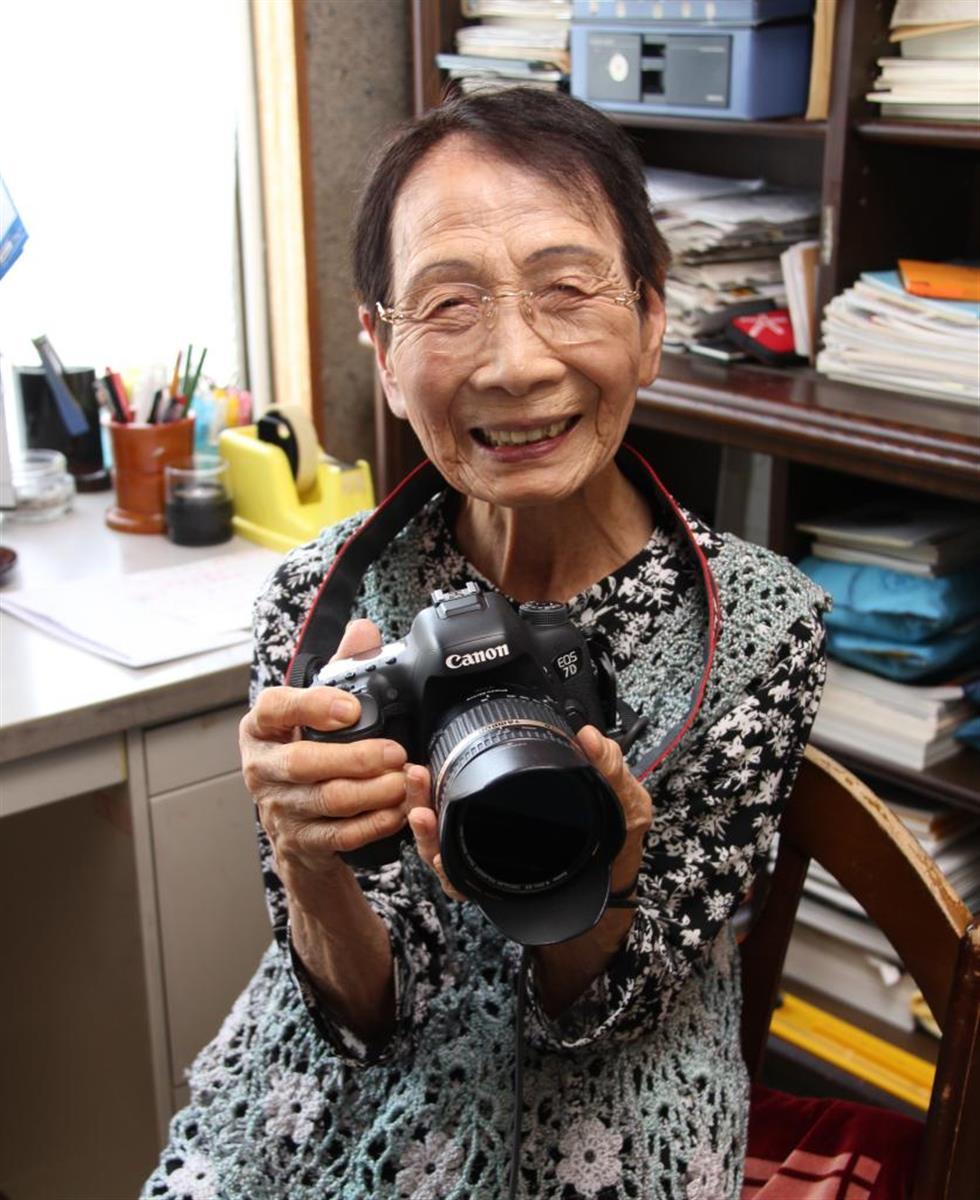 豊岡の93歳二位さん作品、郷公園のポスターに 「写真撮り続け…
