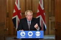英EUのFTA交渉大詰めへ 残り時間少なく決裂危惧