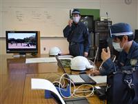 災害時に警察署機能を移転 和歌山・かつらぎ町で訓練