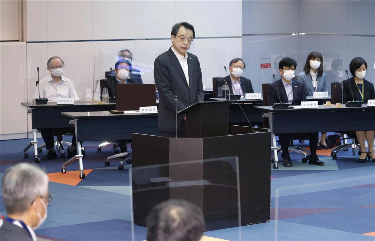 検察の使命・役割の再認識を」 林検事総長が訓示 - 産経ニュース