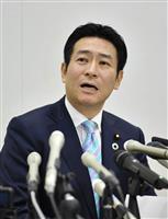 秋元被告の保釈取り消し決定 保釈保証金3千万円も没取見込み