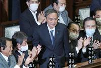 【社説検証】菅内閣の発足 産経は「早期に総選挙を」「政治手法を改めよ」朝毎