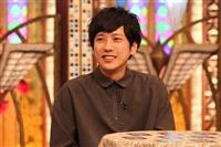 二宮和也「TOKIOカケル」単独初出演 先輩から質問攻め