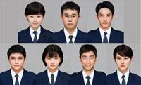 "木村拓哉主演「教場2」 ""最恐""教官と対峙する生徒7人決定"