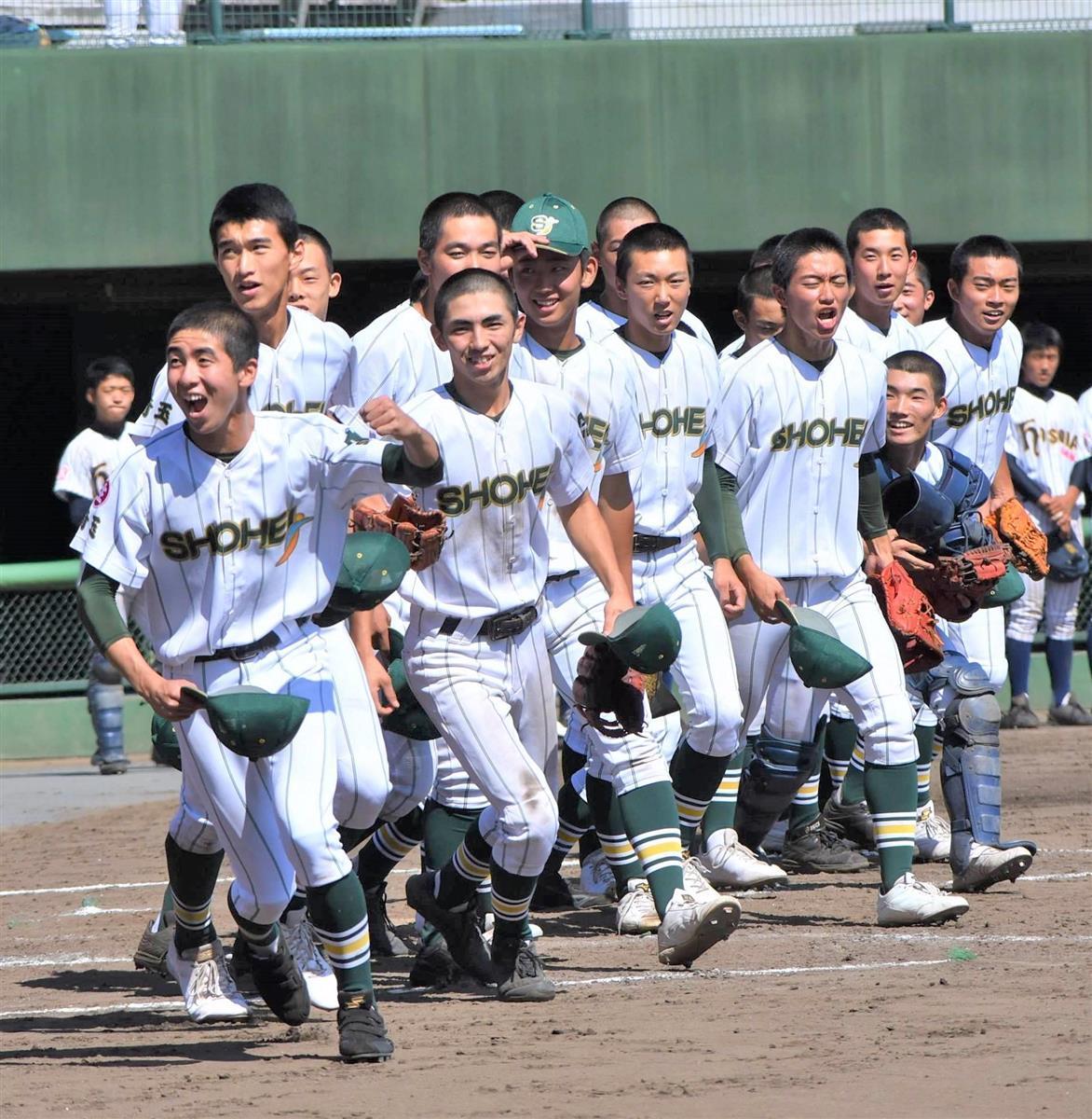 県 高校 大会 秋季 埼玉 速報 野球