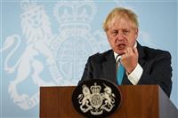 英国のEU離脱修正案、下院通過 ジョンソン首相、反対論押し切る