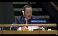 北朝鮮大使「一方的に国際政治を支配する時代は終わった」 国連総会で米国を牽制