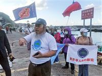 台湾活動家が尖閣目指す 「領有権」主張も出航断念