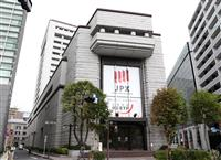 東証、全銘柄の売買停止 相場情報配信に障害