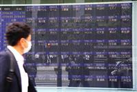 東証、全株式の売買停止 システム障害、復旧急ぐ 名古屋、札幌、福岡も 先物取引は実施