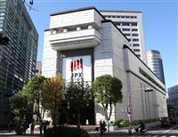 東証売買停止続く 円相場小動き 原因究明と復旧急ぐ
