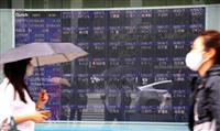 東証売買停止、午前は復旧できず 証券各、顧客対応に追われる