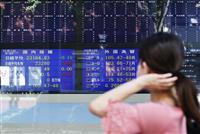 東証売買停止、東京市場の信用に傷 注目高まる日本株に失速懸念