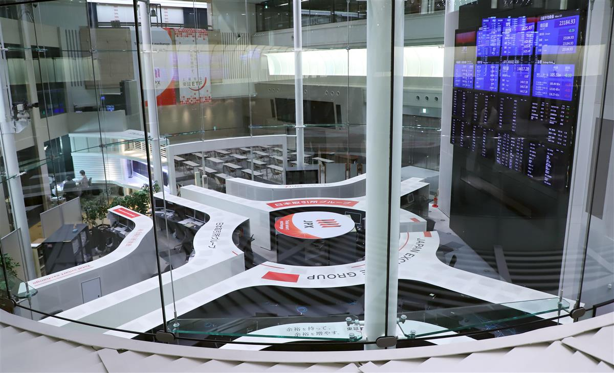 東証、全株式の取引を終日停止 - 産経ニュース