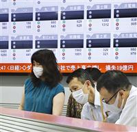 東証システム障害、開発の富士通「対応進めている」 機器の故障が原因か