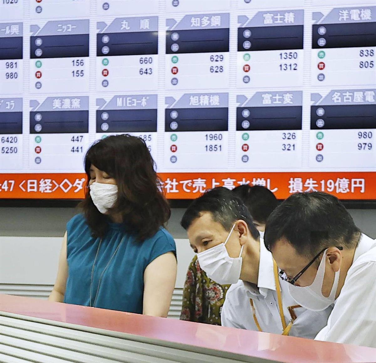 障害 所 東京 取引 証券 システム