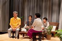 【鑑賞眼】豊岡演劇祭2020 青年団「眠れない夜なんてない」 昭和末の自粛とコロナ禍重…
