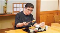 "BSフジ新番組""日本一ふつうで美味しい植野食堂""スタート"